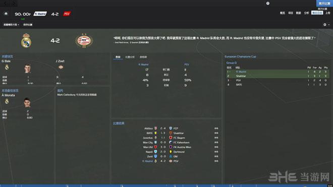 足球经理2014截图17