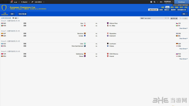 足球经理2014截图18
