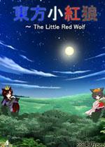 东方小红狼