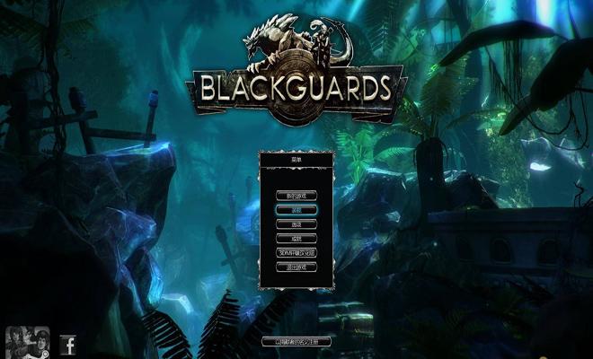 黑色守卫截图1
