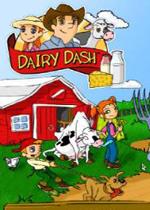 ������(Dairy Dash)�ƽ��