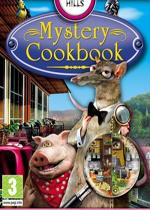 神秘烹饪书