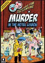 里斯本旅店谋杀案