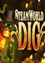 蒸汽世界(SteamWorld Dig)中文汉化破解版v1.10b