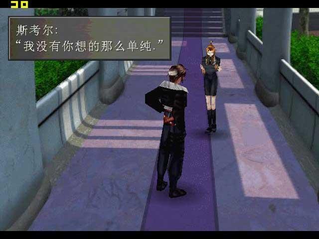 最终幻想8截图1