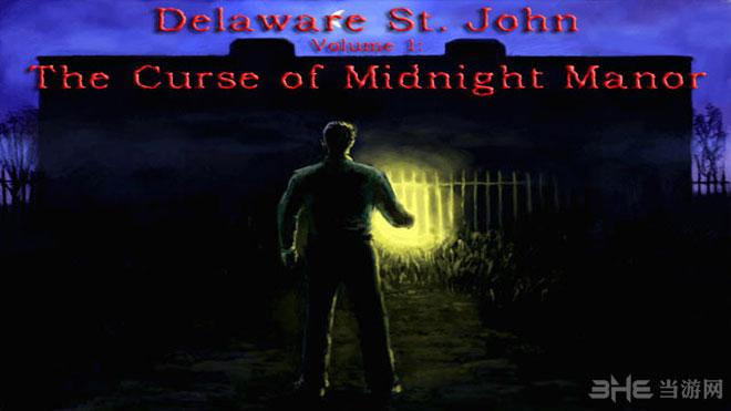 特拉华圣约翰1午夜庄园的诅咒截图0