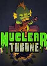 废土之王(Nuclear Throne)中文硬盘版