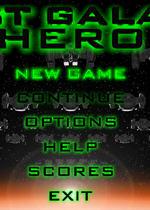终极银河英雄(Last Galaxy Hero)硬盘版