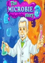 微生物的故事