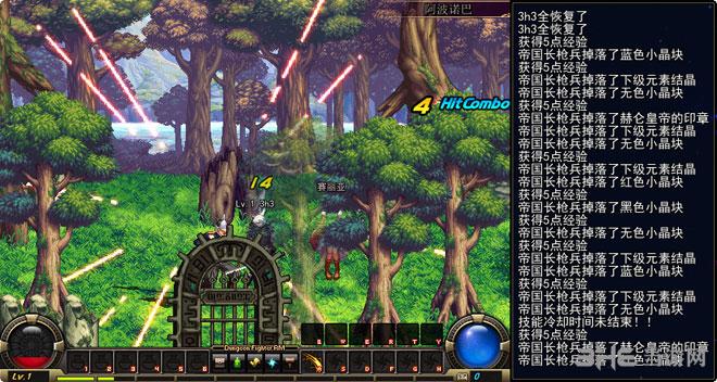 DNF单机版12.0勇者序曲斗截图3