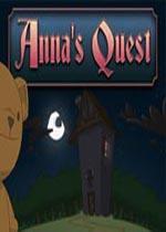 安娜的冒险第一卷:温弗里德之塔硬盘版