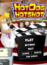 热狗能手(Hotdog Hotshot)硬盘版