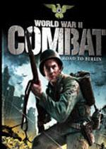 二战战役:柏林之路