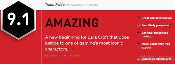 古墓丽影9 IGN简评