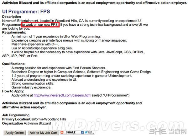 具体职位要求:与fps游戏有关