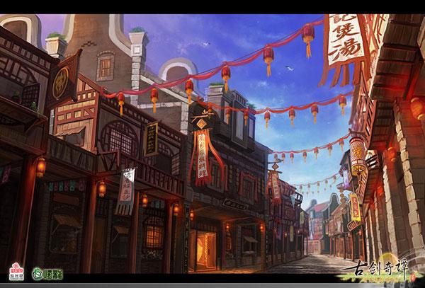 古剑奇谭2广州概念图