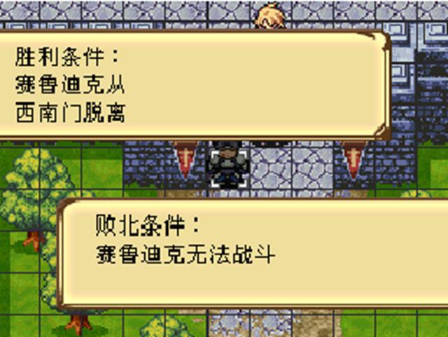 虚伪的轮舞曲下载 虚伪的轮舞曲中文版