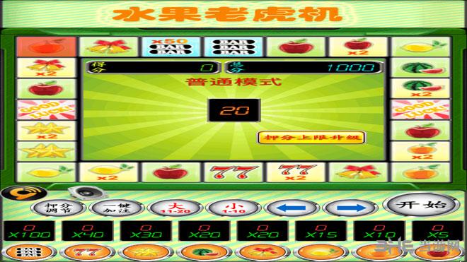 【精品游戏】水果老虎机电脑版【136.2MB】