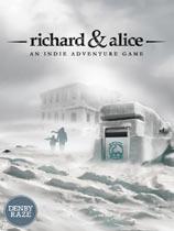 理查德和爱丽丝