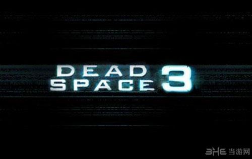 死亡空间3