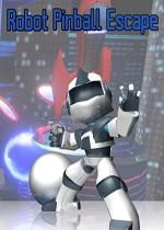 弹珠台机器人硬盘版