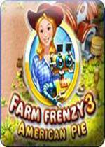 疯狂农场3:美国派