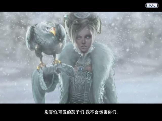 黑暗寓言3:冰雪女皇的崛起