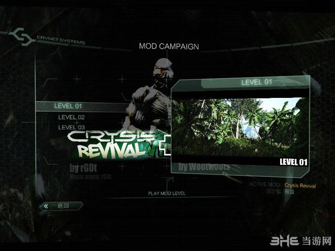 孤岛危机2:复兴是孤岛危机2的资料片,游戏中玩家们将会再次回到1代的森林中来,这次更多的场景与环境设置将会完美的呈现前作的经典地图。游戏中还加入了CMOD2.3版本,加入了全新的HUD,小地图显示功能,优化了地图流畅性,修改过场动画,加入的新的保护区域,新的智能路径,平滑的地面效果,优化了移动中的镜头转换。