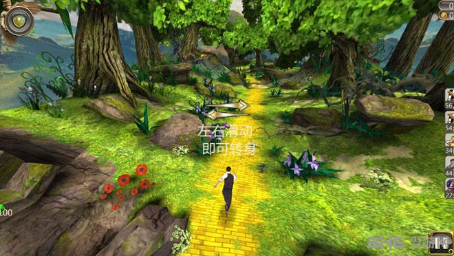 神庙逃亡魔境仙踪截图3