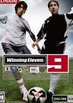 ���r足球:�倮�十一人9硬�P版