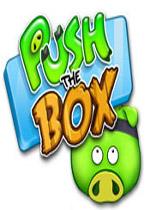 绿猪推箱子