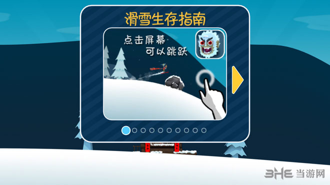 滑雪大冒险电脑版截图8