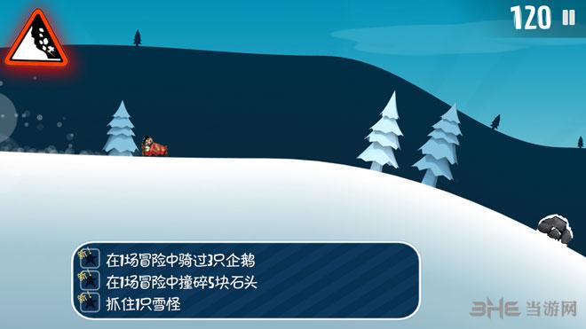 滑雪大冒�U��X版截�D7