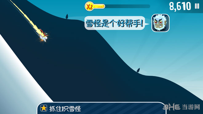 滑雪大冒�U��X版截�D5
