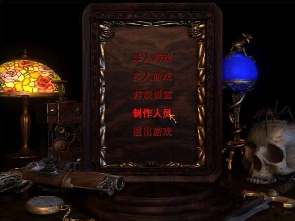 奥秘:蒸汽与魔法