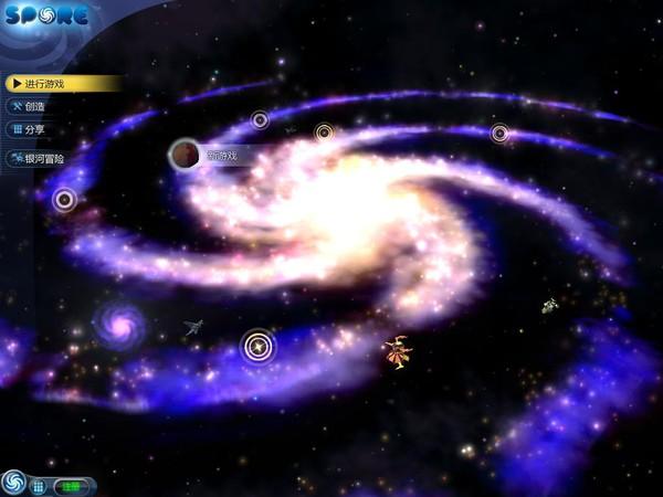 孢子:银河大冒险