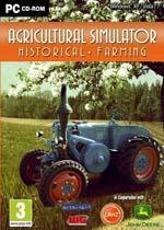 模拟农场:传统耕作2012
