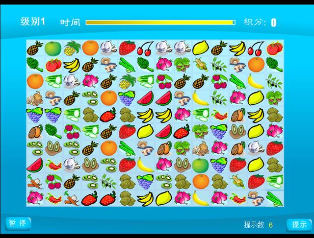 果蔬连连看截图2