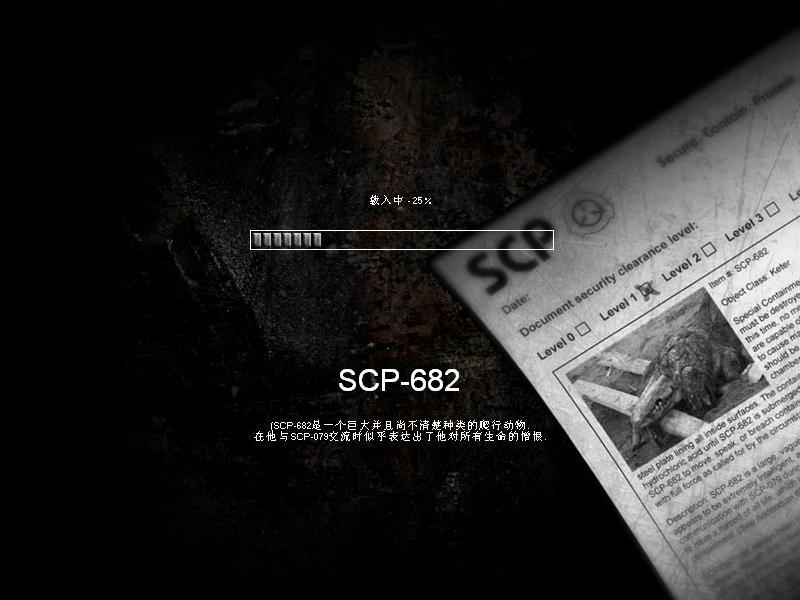 SCP收容失效截图1