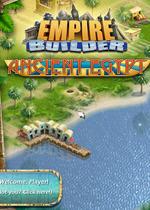 帝国建筑师之远古埃及(Empire Builder Ancient Egypt)硬盘版