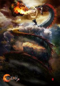 轩辕剑6截图欣赏