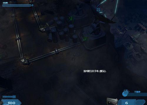 阴影地带之幸存者截图3