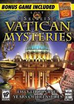遗失的秘密:梵蒂冈之谜