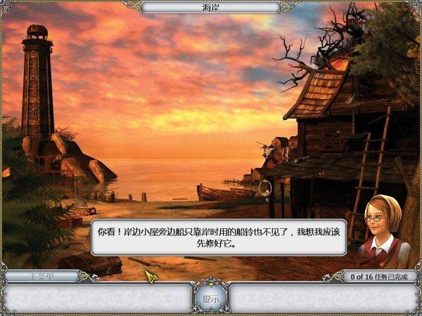寻宝人2:魔幻壁画截图1