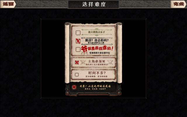 dod地下城冒�U(xian)1.1.2截�D(tu)1