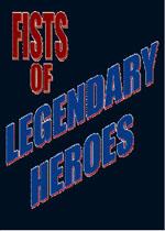 传奇英雄大乱斗(Fists of Legendary Heroes)硬盘版