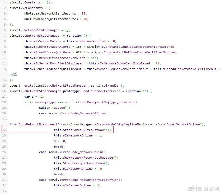 模拟城市5源代码文件