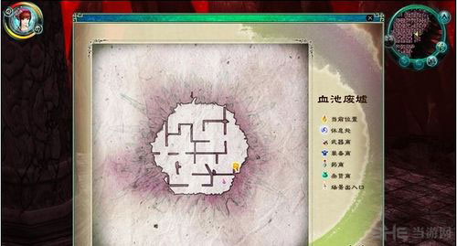 仙剑奇侠传5锁妖塔遗迹怎么过