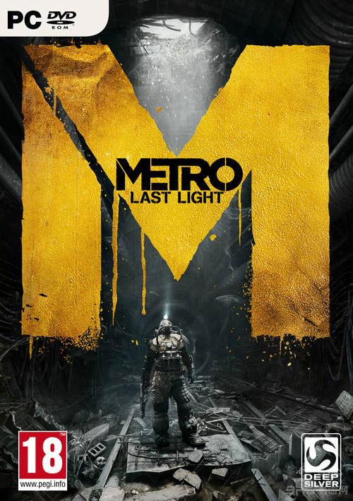 地铁最后的曙光PC版游戏封面图