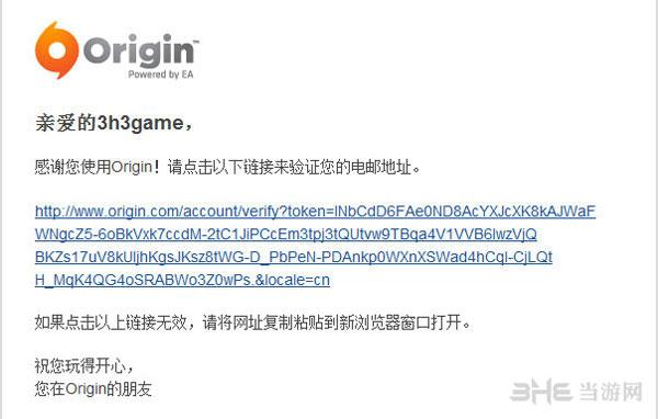 origin注册新手教程